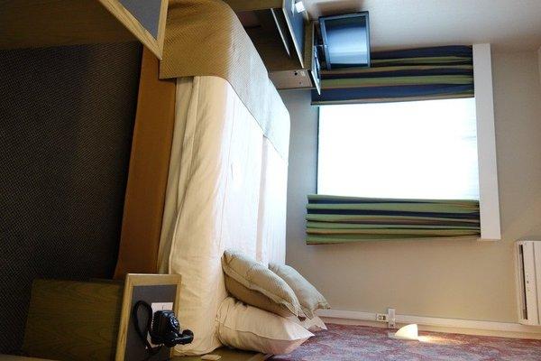 Отель Leopold Brussels EU - фото 3