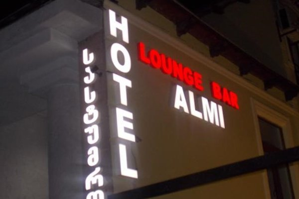 Отель Almi - фото 17