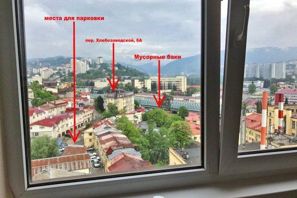 Rabochy Pereulok 24 Apartment - фото 21