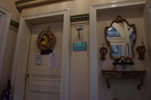 Hotel Asiris - фото 11