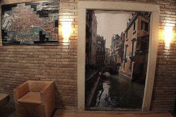 Dimora Apartment Venezia - фото 1