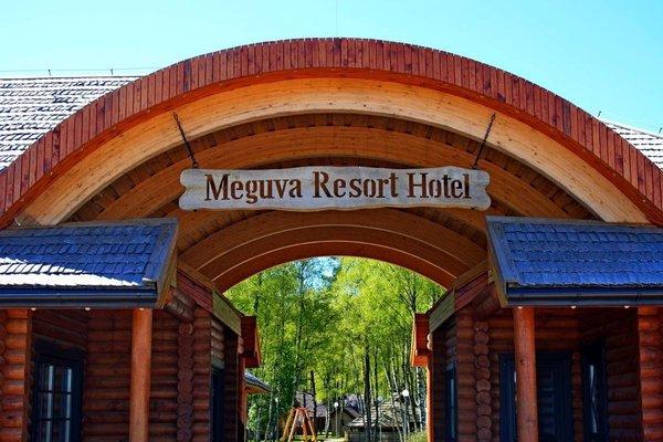 Meguva Resort Hotel - фото 21