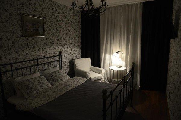 Отель Купеческий - фото 12