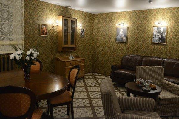 Отель Купеческий - фото 16