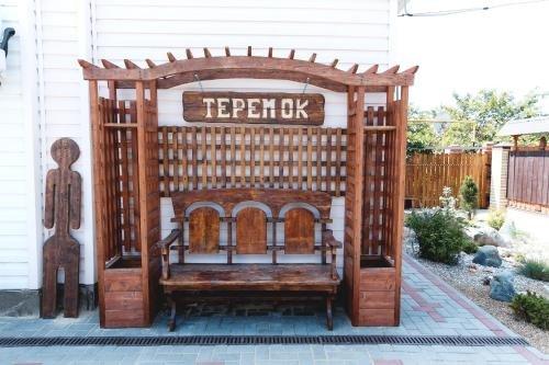 Guest House Teremok - фото 17