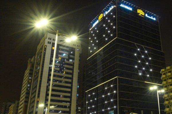 Jannah Burj Al Sarab - фото 20