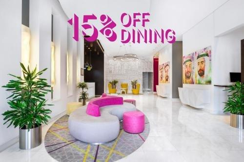 Al Majaz Hotel Sharjah - фото 4