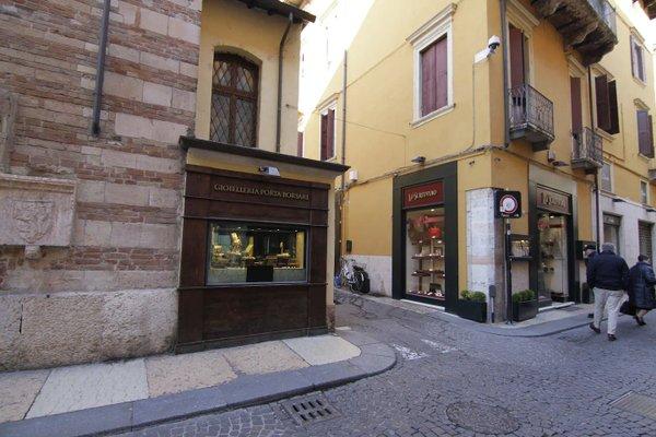 Residenza S. Giovanni in Foro - фото 6