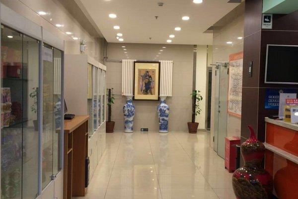 7 Days Inn Beijing Kechuang 9th Street - фото 0