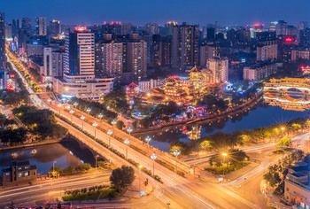 Гостиница «Panda House», Supoqiao