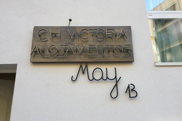 Chvictori Alojamientos May 13 - фото 18