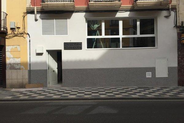 Chvictori Alojamientos May 13 - фото 22