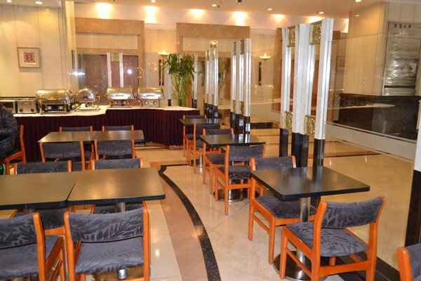 Comfort Inn&Suites Beijing - фото 12