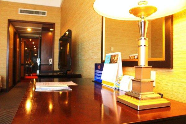 Comfort Inn&Suites Beijing - фото 15