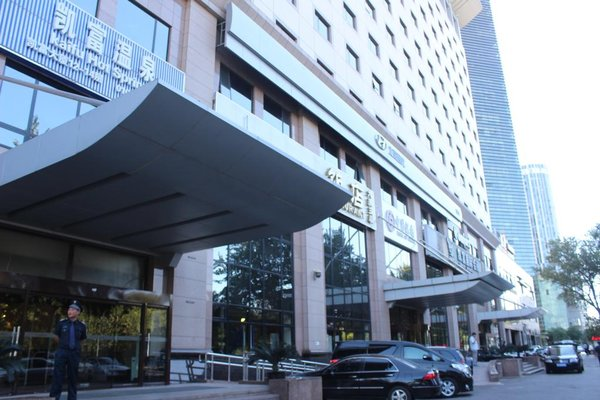 Comfort Inn&Suites Beijing - фото 21
