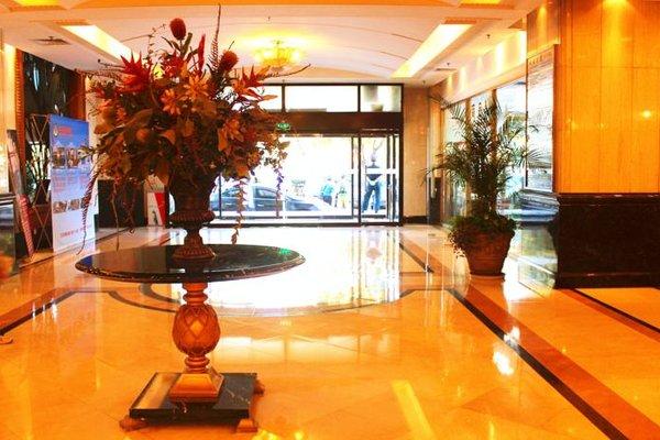 Comfort Inn&Suites Beijing - фото 5