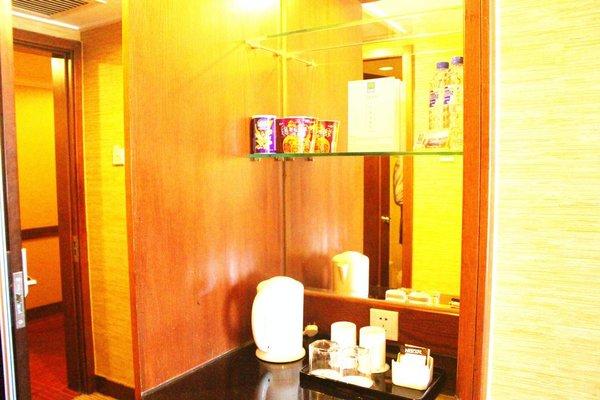 Comfort Inn&Suites Beijing - фото 8