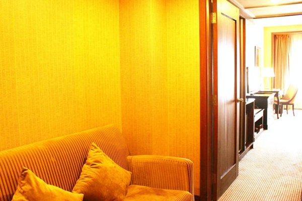 Comfort Inn&Suites Beijing - фото 9