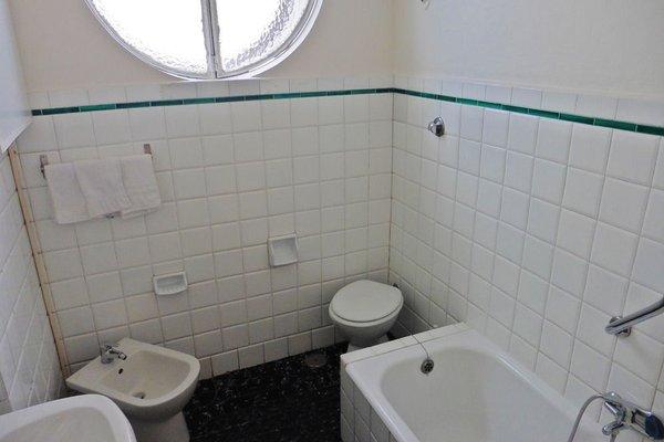 53 Solaro Apartments - фото 21