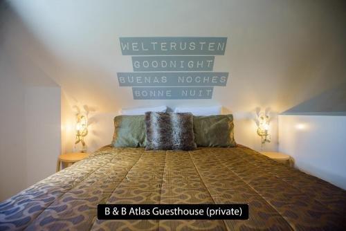 B&B Atlas Guesthouse - фото 35