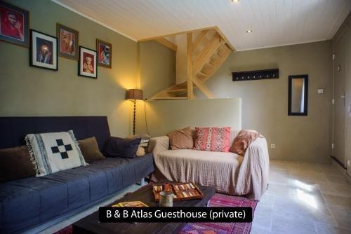 B&B Atlas Guesthouse - фото 1
