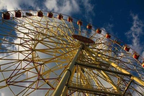 Victory Square Frunze 9 - фото 11