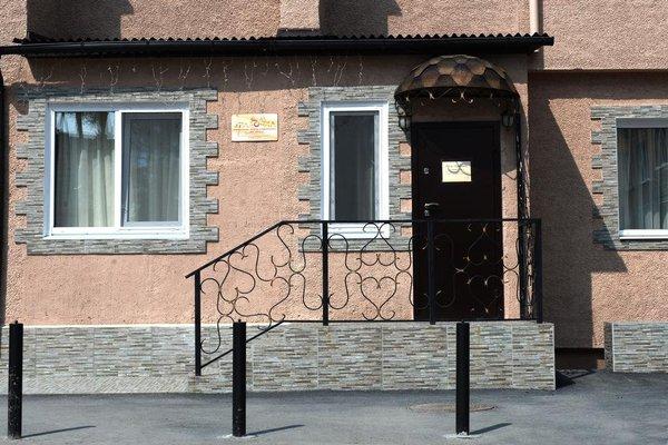 Отель Уралочка - фото 20