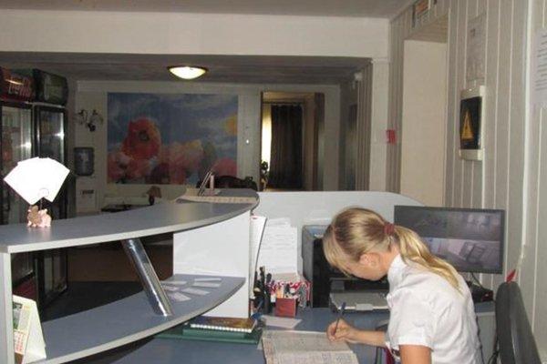 Hotel Gostinniy Dvor - фото 16