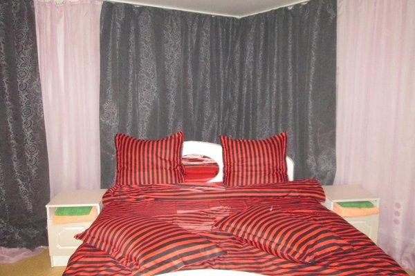 Hotel Gostinniy Dvor - фото 2
