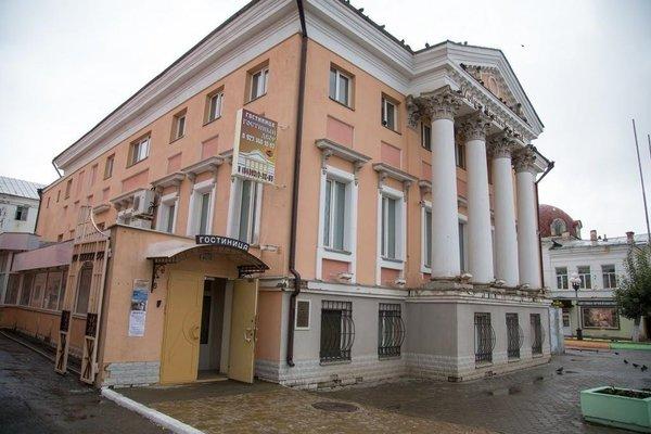 Hotel Gostinniy Dvor - фото 21