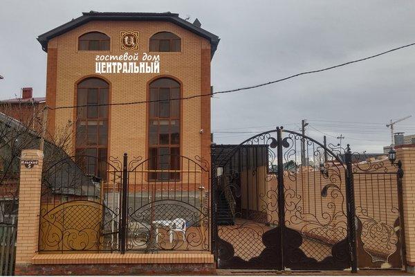 Гостевой дом Центральный - фото 20