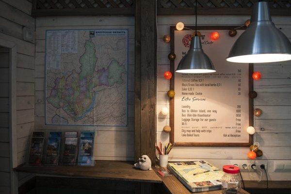 52°17' Travelcenter & Hostel - фото 17