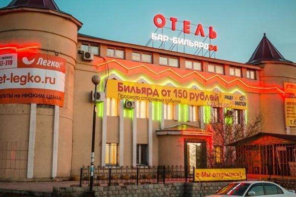 Hotel Stolitsa - фото 7