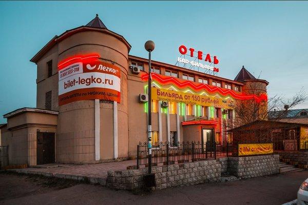 Hotel Stolitsa - фото 8