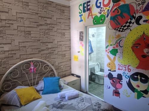 Guest House Kldiashvili - фото 13