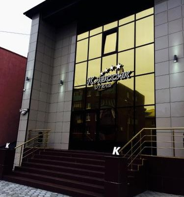 Апарт-Отель Классик - фото 23