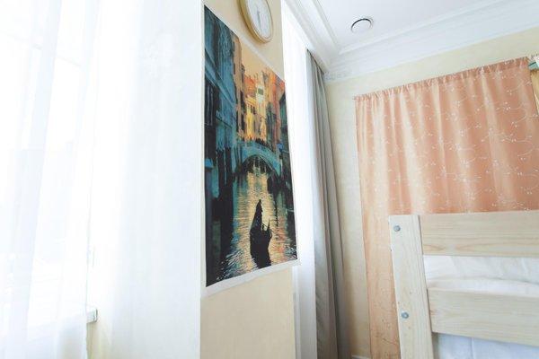 Art Hostel - фото 16