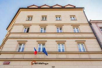 Arena Hotel Prague - фото 22
