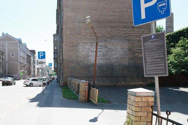 Riga Aparts Stabu - фото 8