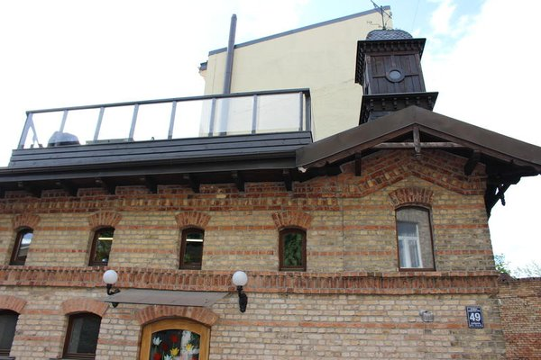 Хостел Amalienhof Hostel Riga - фото 23