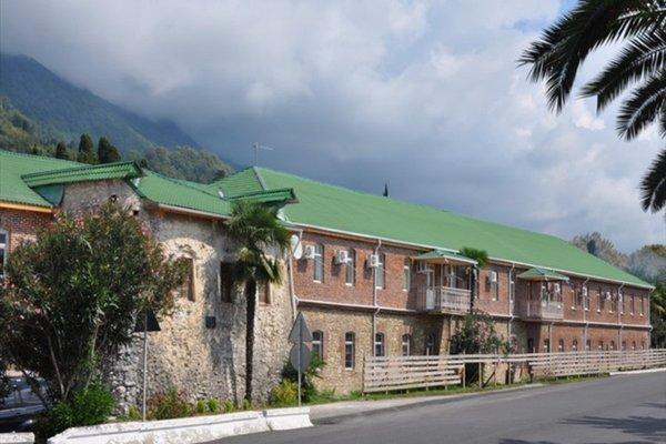 Гостиница «Абхазия», Новый Афон