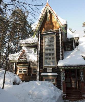 Tetkovo Recreational Resort - фото 22