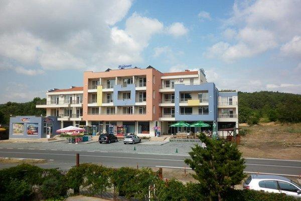 Hotel Marant - фото 23