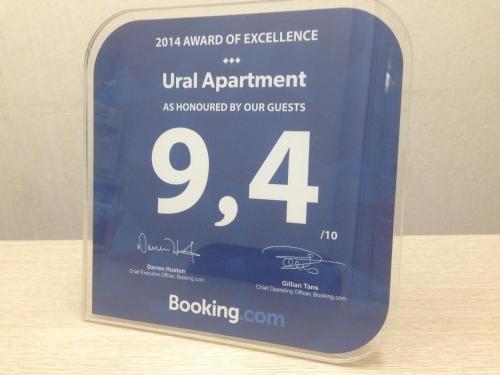 Апартаменты Урал на Евтеева 5 - фото 13
