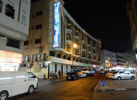 Hyde Park Hotel - фото 23