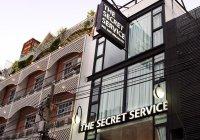 Отзывы The Secret Service