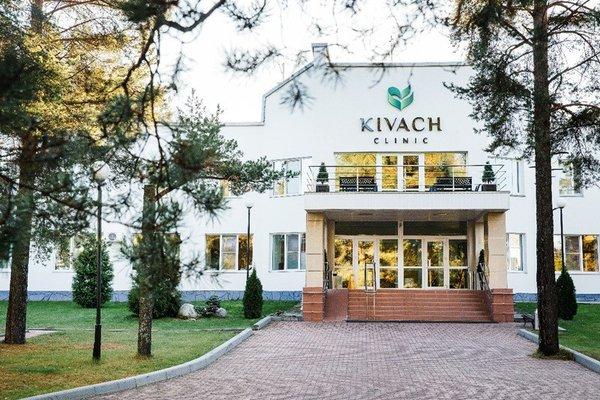 Клиника «Кивач» - фото 1