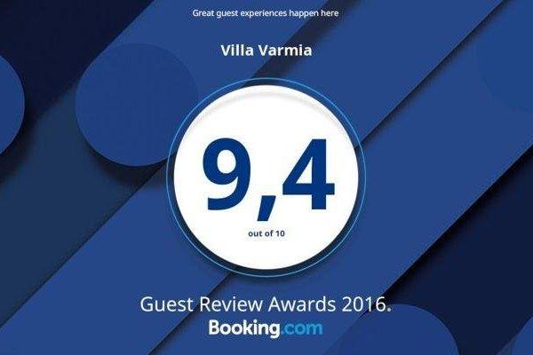 Villa Varmia - фото 12