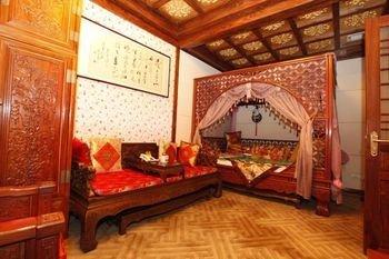 Pingyao Hong Shan Yi Hotel