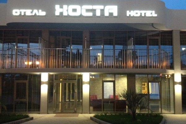 Отель Хоста - фото 14